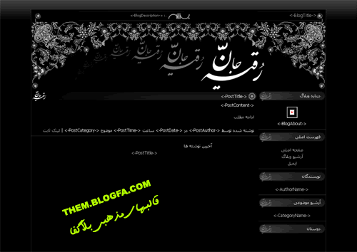 http://kheyme.persiangig.com/d_images/them/roqayeh/PIC.png